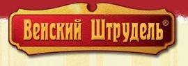 """Сеть кофеен """"ВЕНСКИЙ ШТРУДЕЛЬ"""""""