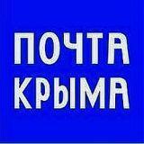 Логотипы клиентов АСЦ МаксМастер